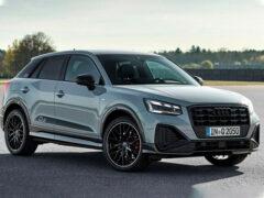 Audi Q2 2016-2019
