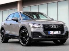 Audi Q2 2019-2020