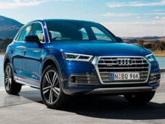 Audi Q5 FY Mk1 |  2017-2019