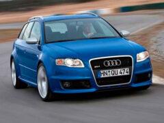 Audi RS4 B7 | 2005-2009