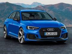 Audi RS4 B9 | 2017-2020